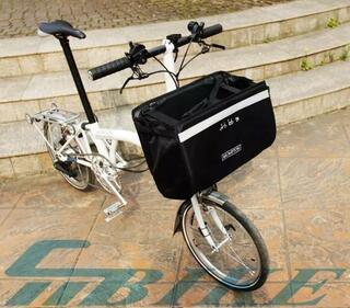 Brompton Basket Bag Folding Ba